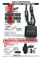N657info